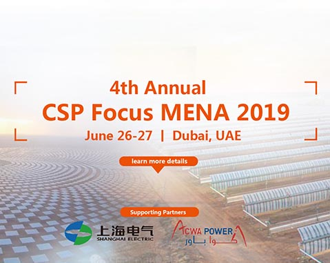 ACCIONA attends CSP Focus MENA 2019
